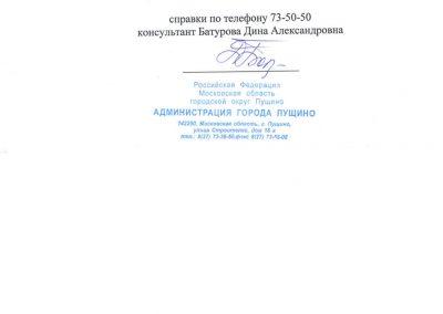 zapros-2